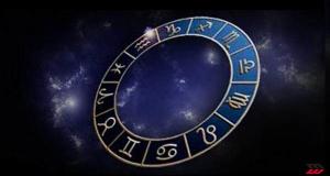 Oroscopo giornaliero del 28 Ottobre 2020