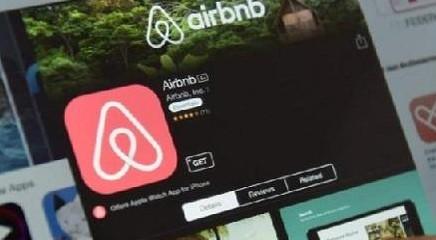Airbnb ne paie que 93.000 euros d'impôts en France