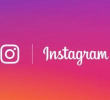Instagram ora ti dice quando i suoi utenti fanno l'ultimo accesso