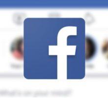 Facebook svilupperà nuove tecnologie per capire dove andrai