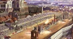 La città di Roma aveva un nome segreto