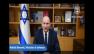 """Coronavirus, la ricetta israeliana: """"Isolare gli anziani e far circolare il virus tra i più giovani""""   VIDEO"""