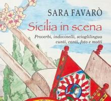 """Sara Favarò - presentazione sceneggiata dell'ultimo libro  """"Sicilia in Scena"""""""